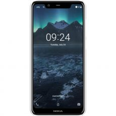 Nillkin Super Frosted Nokia 5.1 Plus white